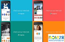 雨果·巴拉爆料称:小米也将推Android One手机