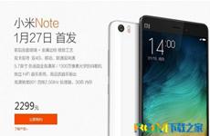 与小米Note同步  小米4电信4G版本月27日首发
