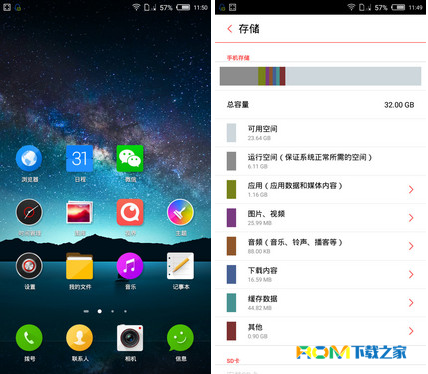 Android 5.0将至 努比亚手机正在内测中-ROM下