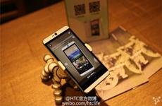 HTC Desire 826s配置曝光:支持双4G网络+八核处理器
