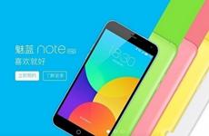 5.5英寸屏+64位八核处理器  魅蓝Note于本月20日印度开卖