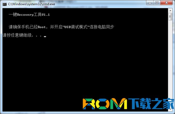 金立GN9000/ELIFE S5.5刷入recovery教程