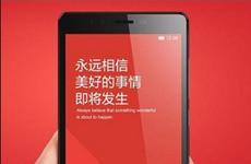 红米Note2插件安装技巧教程:驱动如何安装?