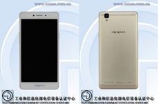 搭载主频1.5GHz八核处理器  OPPO A53获工信部入网