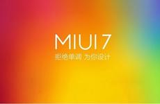 小米MIUI V7导入联系人技巧教程 新手必看!