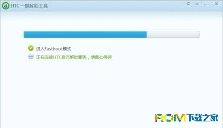 fastboot小米手机_fastboot模式怎么进入