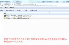 vivo Y23L刷机教程_vivo Y23L升级更新官方系统包