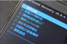 三星i9300升级4.4.2后基带丢失怎么办?