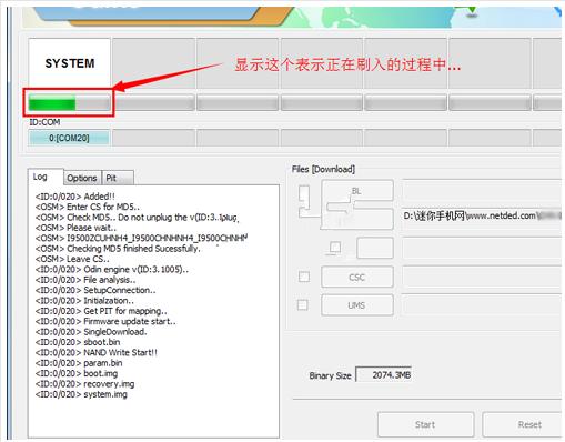 三星J7109线刷包下载 刷机教程
