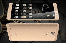 中兴AXON天机现身基准测试网站 配备4GB运存