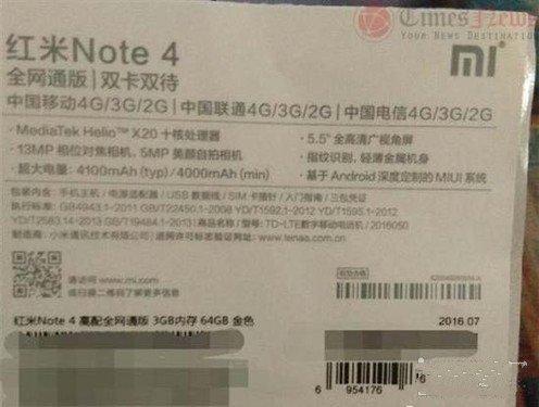 红米Note 4