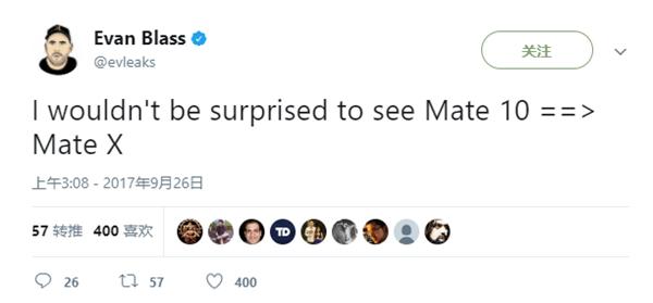 怒怼iPhone X 华为新机或更名为Mate X