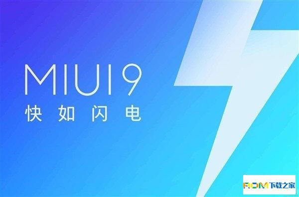 小米5,小米5s Plus,MIUI 9国际版,MIUI 9国际版下载