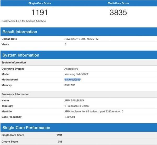 Exynos 9810,三星S9+,三星S9+配置