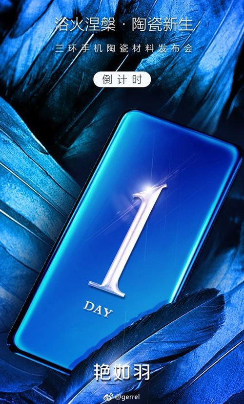 小米MIX 2侧目 彩色陶瓷手机简直太惊艳!
