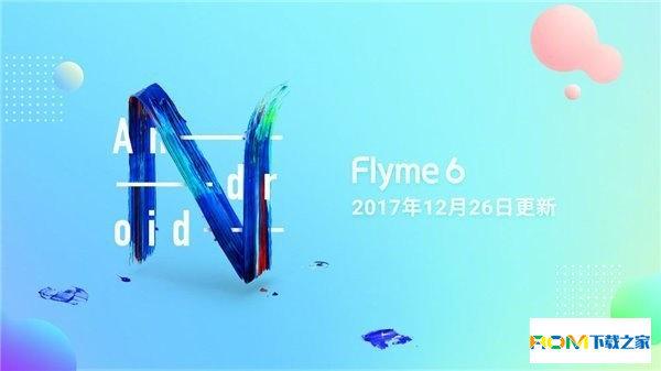 Flyme,Flyme6,Flyme6官方下载