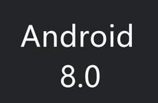 华为将发全新手机系统  率先体验安卓8.0