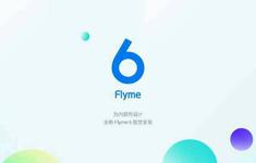 Flyme6 为内容而设计