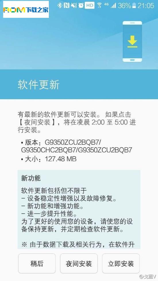 三星S7,三星S7 edge,安卓7.0