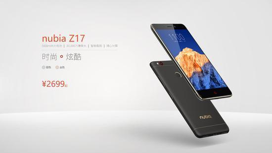 Nubia Z17, Nubia Z17配置,Nubia Z17售价
