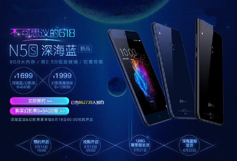 360手机N5s,360手机N5s刷机包,360手机N5s发布,360手机N5s怎么样