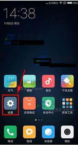红米note3音量键唤醒屏幕方法-rom下载之家官网