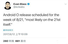 Android 8.0正式版将发布 或8月21日推送