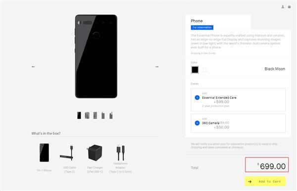 """""""安卓之父""""全面屏手机开卖 售价4700元"""