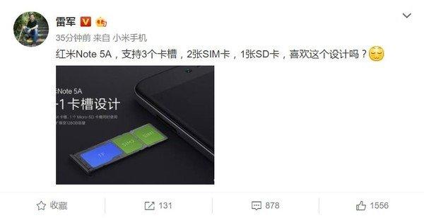 红米Note 5A支持2+1卡槽