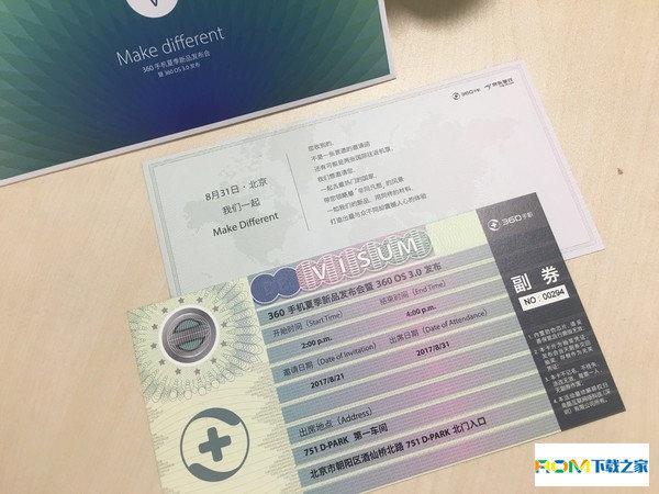 360 OS 3.0,360 vizza配置,360 vizza售价