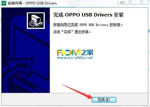 oppo r9sk驱动下载安装 oppo r9sk usb驱动包分享