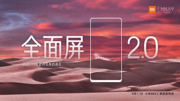 miui官方:小米mix 2將搭載miui 9系統