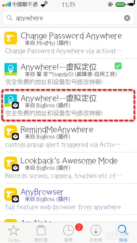 QQ,QQ苹果8在线,iPhone8/ iPhone8 plus在线