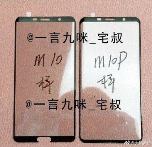 华为Mate 10,华为Mate 10 Pro,华为手机