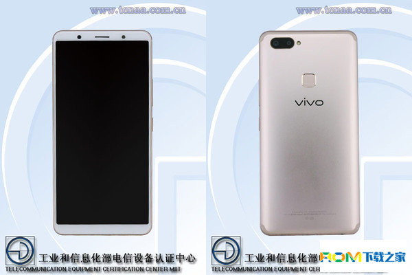 vivo X20 Plus,vivo X20 Plus配置,vivo X20 Plus售价