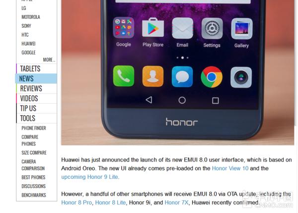 荣耀4款手机将升级Android 8.0 果然良心