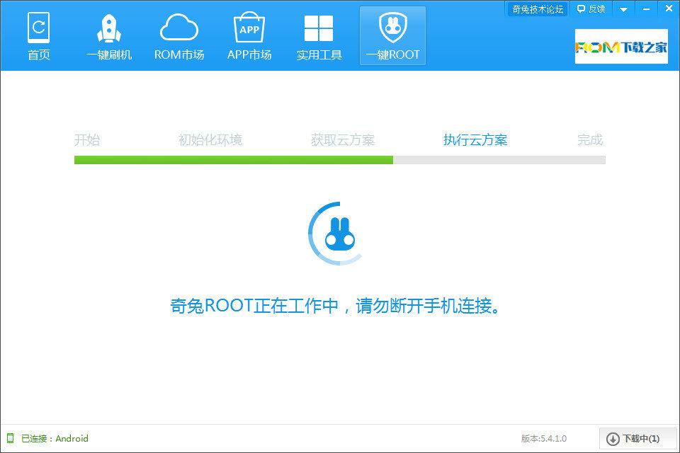 安卓手机ROOT,ROOT工具,ROOT权限获取