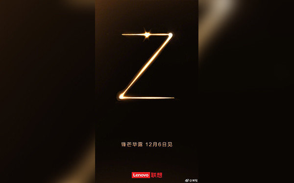 联想Z5s,联想Z5s配置,联想Z5s售价