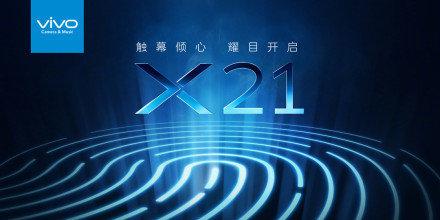 vivo X21,vivo X21配置,vivo X21售价