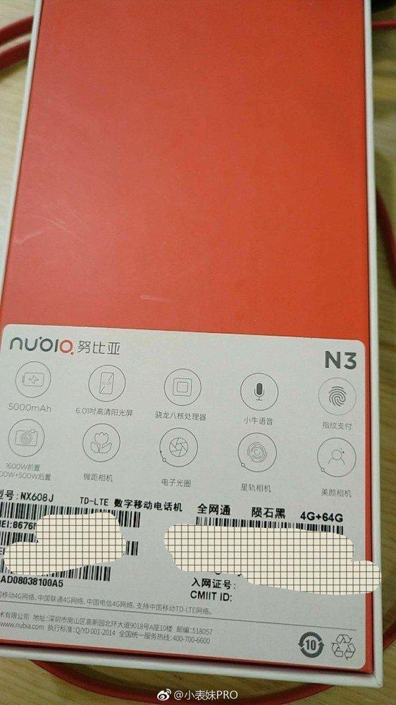 努比亚N3,努比亚N3配置,努比亚N3售价
