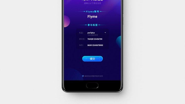 Flyme 7,Flyme 7内测,Flyme 7内测报名