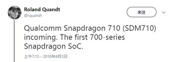 骁龙700,骁龙700参数,骁龙700性能
