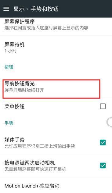 HTC U11,HTC U11刷机,HTC U11刷机工具