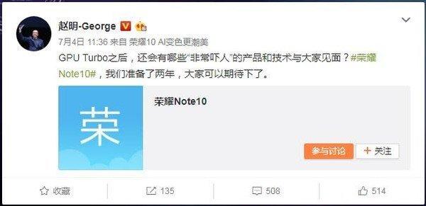华为荣耀 Note10,华为荣耀 Note10配置,华为荣耀 Note10售价
