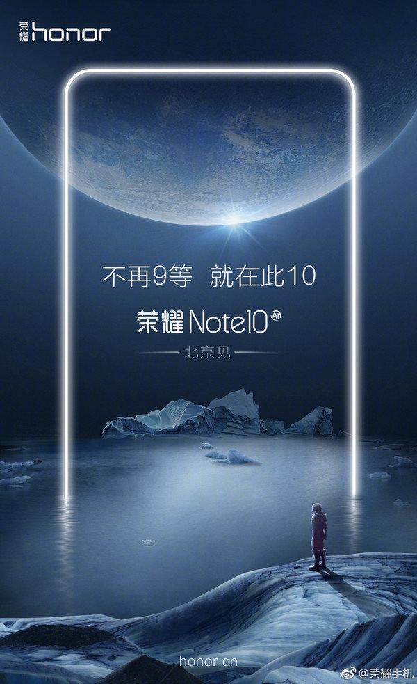 华为荣耀NOTE10,华为荣耀NOTE10配置,华为荣耀NOTE10售价