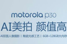 http://img.romzhijia.net/ArticlePic/2018/8/15/14/19/e6d596b3-93ff-4092-92f1-db9bec2740a6.png