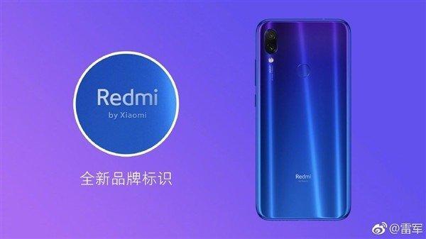 红米Redmi Note 7,红米Redmi Note 7配置,红米Redmi Note 7售价