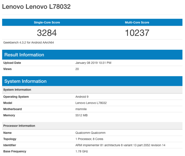 联想Z5 Pro 855版配置,联想Z5 Pro 855版售价,联想Z5 Pro 855版跑分