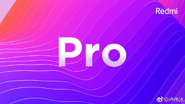红米Note 7 Pro即将发布