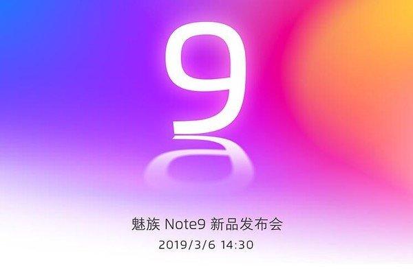 魅族Note9,魅族Note9配置,魅族Note9售价